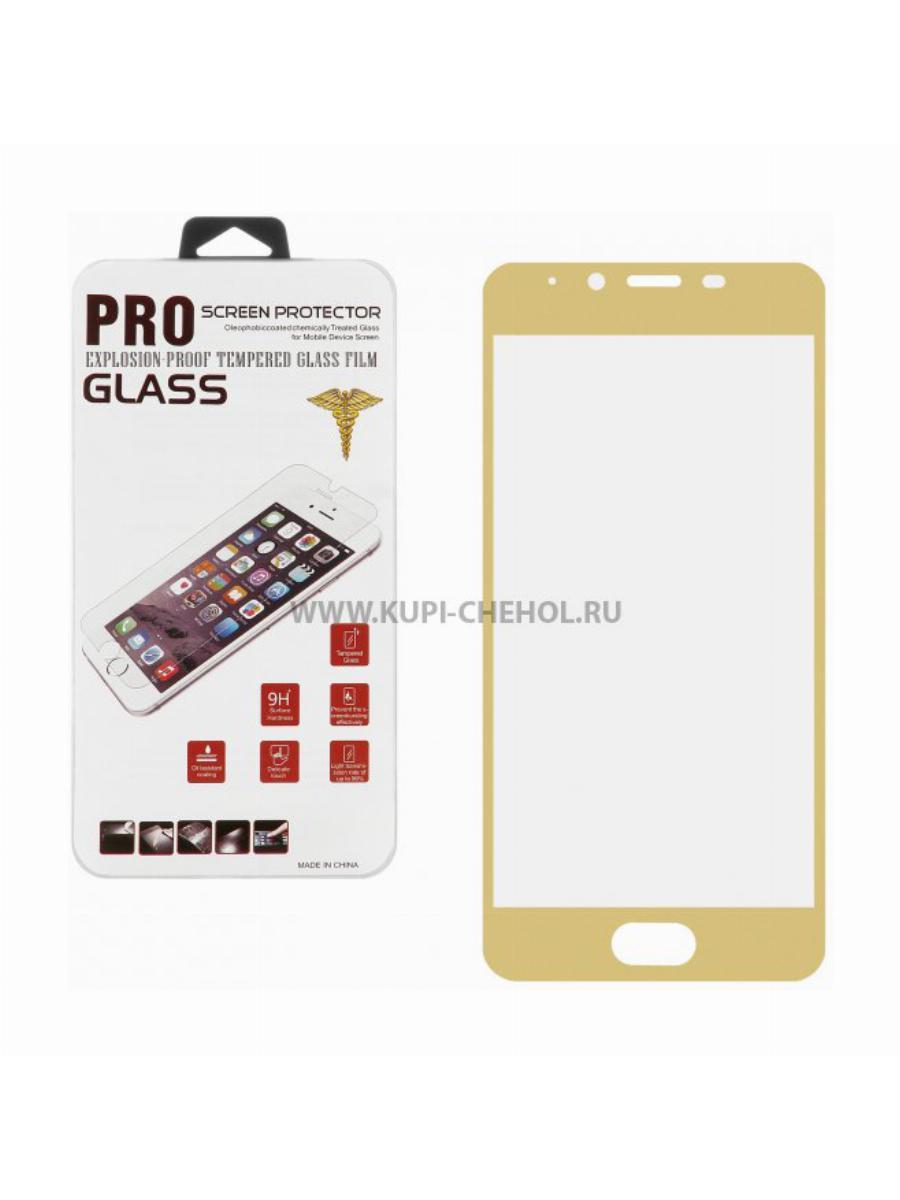 Чехол Meizu U10 SkinBox Prime Book Black T-P-MU10-05
