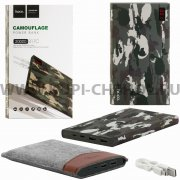 Power Bank 20000 mAh Hoco B17C Camouflage.