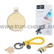 Флеш Hoco UD1 Flash Drive 64Gb Apple Lightning желтый