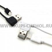 Кабель USB-iP Remax Juazi черный 1м