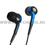 Наушники MP3 Fischer FA-790