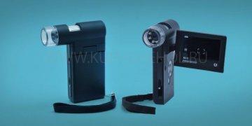 Портативный микроскоп FB0011