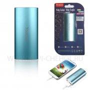 Power Bank 5200 mAh Yoobao YB-6012 голубой