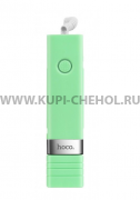 Монопод Hoco K3 Green