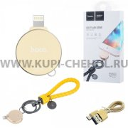 Флеш Hoco UD1 Flash Drive 16Gb Apple Lightning желтый