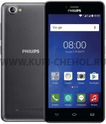 Телефон Philips S326 Grey