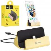 ДОК станция - подставка Micro USB Hoco CPH18 Gold