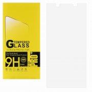 Защитное стекло Sony Xperia L1 Glass Pro+ 0.33mm