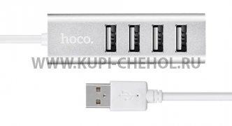 ХАБ USB-разветвитель 4 порта Hoco HB1 Silver 0.8м