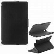 Чехол откидной Samsung Galaxy Tab 2 7.0 P3100 / P3110 iBox Premium чёрный