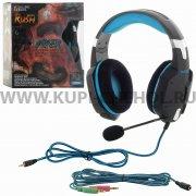 Игровая гарнитура SmartBuy Rush Viper SBHG-2000 черно - синяя