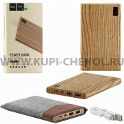 Power Bank 20000 mAh Hoco B17B Walnut.