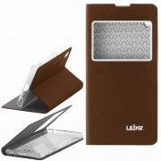 Чехол книжка Sony Xperia Z4 / Z3+ Ulike 7174 коричневый