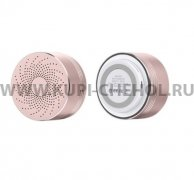Колонка универсальная Bluetooth Hoco BS5 Rose gold