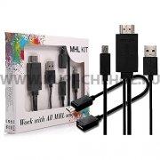 HDMI -  microUSB адаптер MHL Kit чёрный 122033