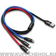 Кабель Multi USB-iP+Micro+Type-C Baseus Three Colors CAMLT-BSY01 Black 1.2m 3.5A