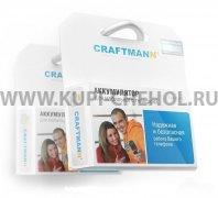Аккумулятор Craftmann C1.01.443 1000 mA
