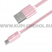 USB - micro USB кабель HOCO X2 Rapid Rose gold 1м