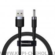 Кабель USB-DC 3.5mm Baseus Cafule CADKLF-G1 Gray/Black 1m