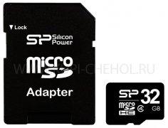 Micro SD 32Gb class 4 + адаптер к/п Silicon
