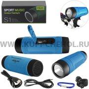 Колонка универсальная Zealot S1 Bluetooth Blue