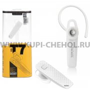 Bluetooth-гарнитура Remax RB-T7 White