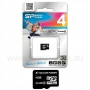 Micro SD 4Gb class 4 к/п Silicon