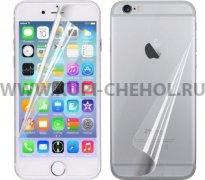 Плёнка на дисплей Apple iPhone 6 / 6S передняя + задняя Red Line глянцевая