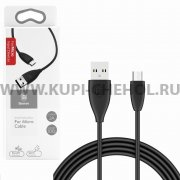 USB - micro USB кабель Baseus CAMMY-01 Black 1м