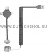 Кабель Multi USB-iP+Micro+Type-C Hoco U19 Magnetic Gray