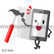 HTC  Desire  530  стекло  ONEXT  0.3mm