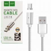Кабель USB-Type-C Hoco U16 Magnetic Silver 1.2м