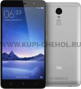 Телефон Xiaomi Redmi Note 3 16Gb Grey