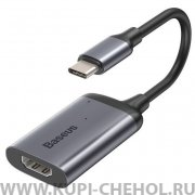 ХАБ Type-C Baseus Multi-functional Enjoyment CAHUB-W0G Gray 0.12m