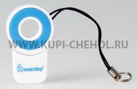 Картридер для Micro SD SmartBuy SBR - 708B голубой