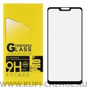 Защитное стекло LG G7 Glass Pro Full Screen черное 0.33mm