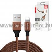 USB Apple iPhone 5 Baseus CALYW-12 Coffee 1.2м