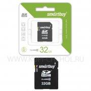 SD 32Gb class 10 к/п SmartBuy