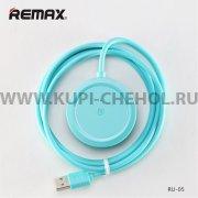 ХАБ USB-разветвитель Remax RU - 05 голубой