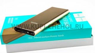 Power Bank 10000 mAh Hoco B16 Gold.