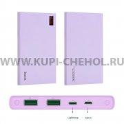 Power Bank 20000 mAh Hoco B17 Purple