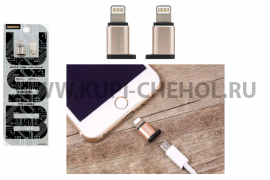 Переходник OTG с MicroUSB (F) на Lightning Remax RA-USB2 Gold