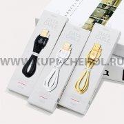 Кабель USB-iP Remax RC-041i белый 1м
