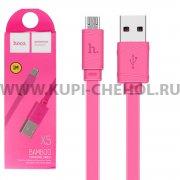 USB - micro USB кабель Hoco X5 Bamboo Pink 1м