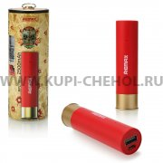 Power Bank 2500 mA Remax Bullet RPL-18 красный
