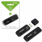 Флеш Smartbuy Dock 32Gb Black USB 3.0