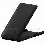 Чехол флип Sony Xperia Z4 Compact / Mini UpCase чёрный