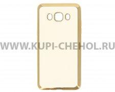 Чехол-накладка Samsung Galaxy J5 2016 Hallsen прозрачный с золотыми краями без логотипа