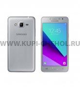 Телефон Samsung G532 Galaxy J2 Prime Silver