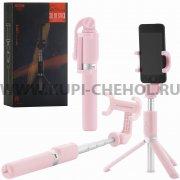 Монопод беспроводной Remax P9 Pink